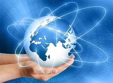 Sửa Mạng Internet Tại Nhà Tphcm